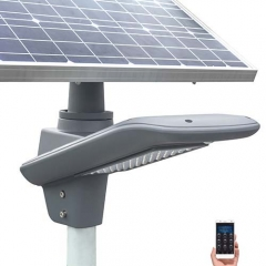 NG-50W solar street light