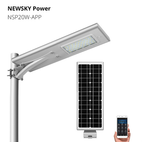 NSP20W-APP all in one solar street light