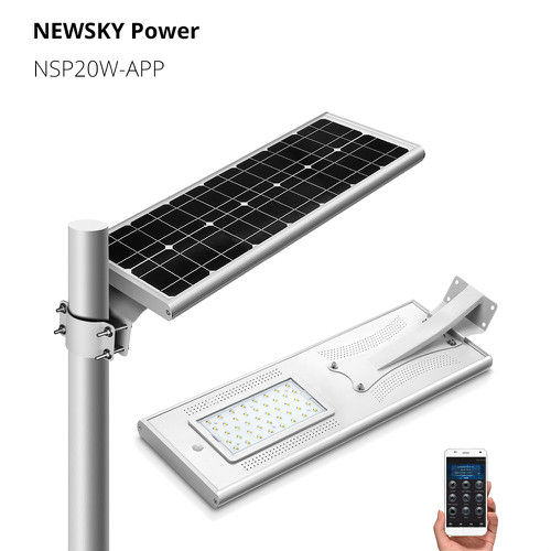 NSP25W-APP all in one solar street light