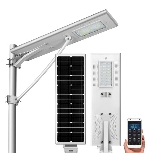 NSP80W-APP all in one solar street light