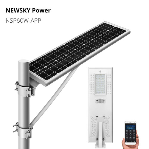 NSP60W-APP all in one solar street light