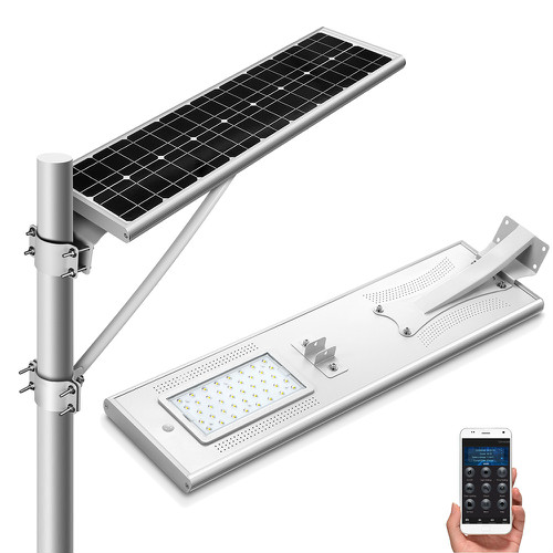 NSP40W-APP all in one solar street light