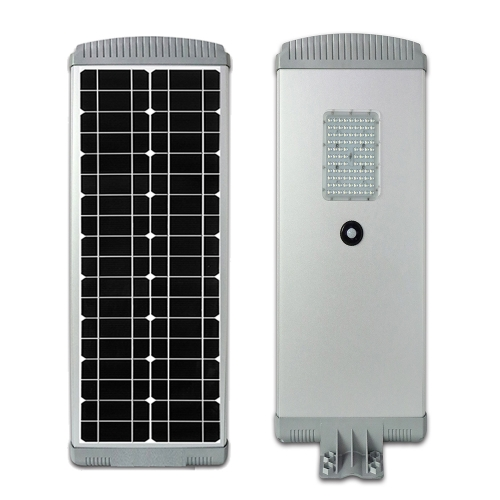 NK-40W all in one solar street light